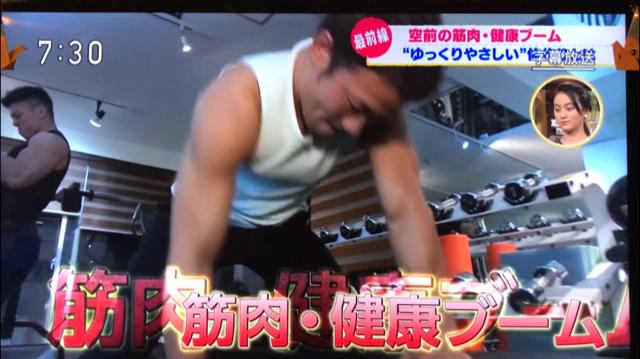 首都圏情報 ネタドリ! NHKで放送されました。